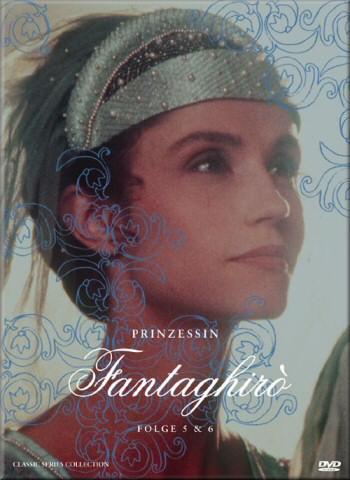 Prinzessin Fantaghiro Dvd