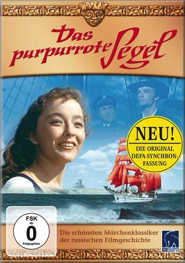 Das purpurrote Segel - Russische Märchenfilme
